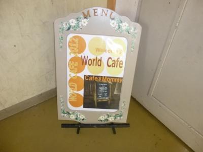 worldcafe3