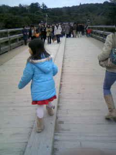 五十鈴川の橋