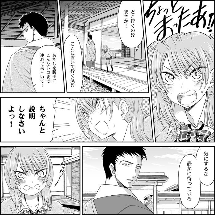 背景倉庫サンプル漫画_グレー.jpg