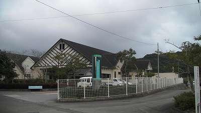 河内温泉センター