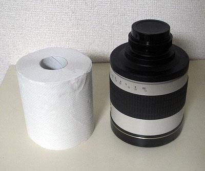 ケンコー800mm