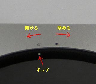 mac mini 2010 メモリ交換
