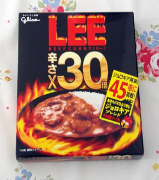 Lee30倍カレー