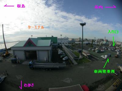鹿児島側フェリーターミナル