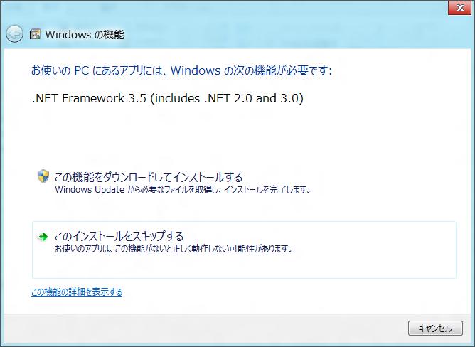windows8 dotnet3.5