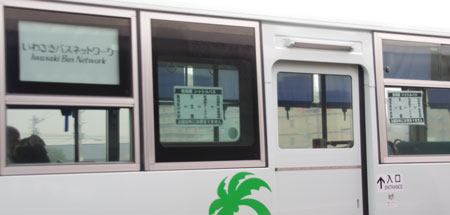 いわさきのシャトルバス