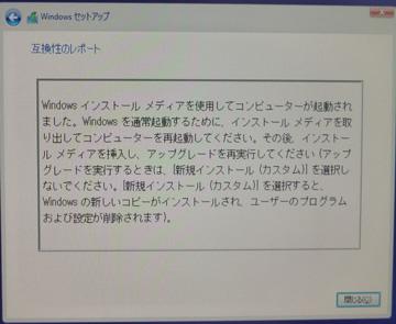 Windows8.1β