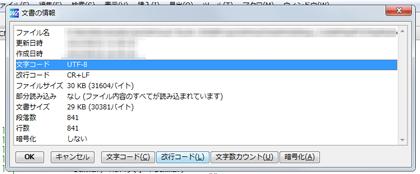 サーバエラーASP.net