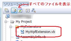 WPF 二重起動 VB
