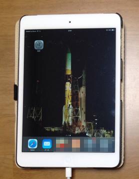 iPad mini 2013Late