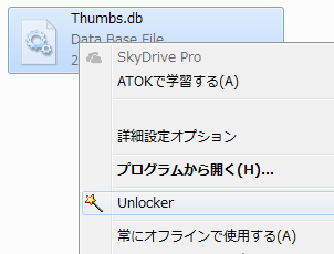 Thumbs.db Unlocker