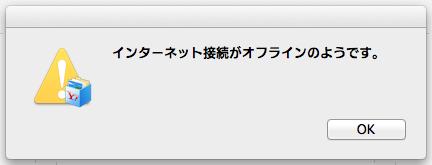 Yahoo!Box 接続エラー