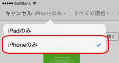 リコー シータ THETA iPad