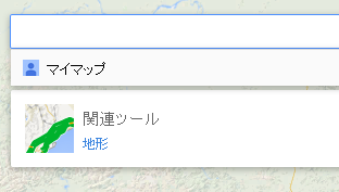 GoogleMap2014 エクスポート