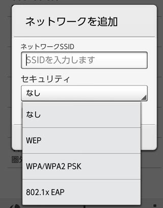 DINGO T WiFi