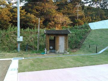 宮原 トイレ