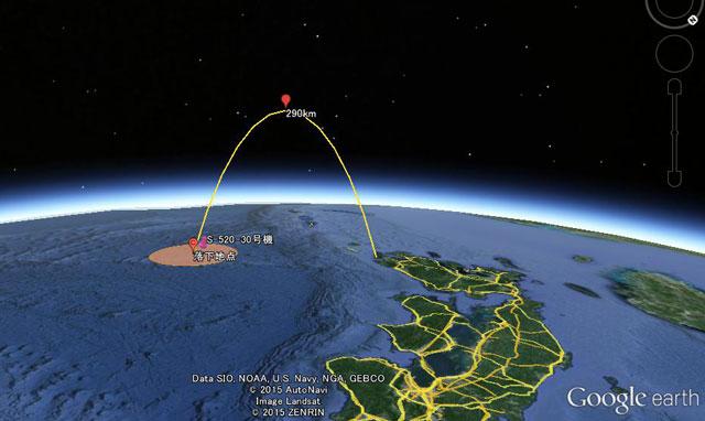 S-520-30号機 打ち上げ予想