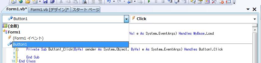 Visual Studio 2015 ナビゲーションバー