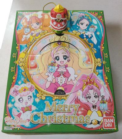 クリスマス ドレスアップキー