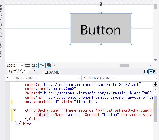 XAMLデザイナー 表示されない