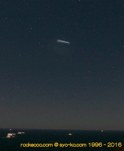 H-IIA F30 石廊崎 フレア現象 夜光雲 2段目