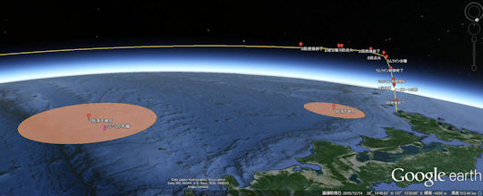SS-520-4 打ち上げ 見え方予想