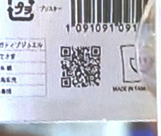 ネガティブジュエル QRコード