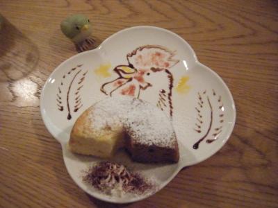 特製シフォンケーキ