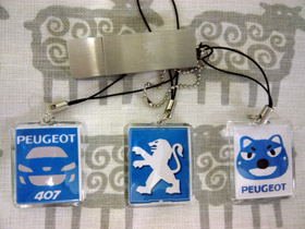 Peugeot,プジョー,407,ストラップ