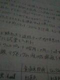 20070308_240030.jpg
