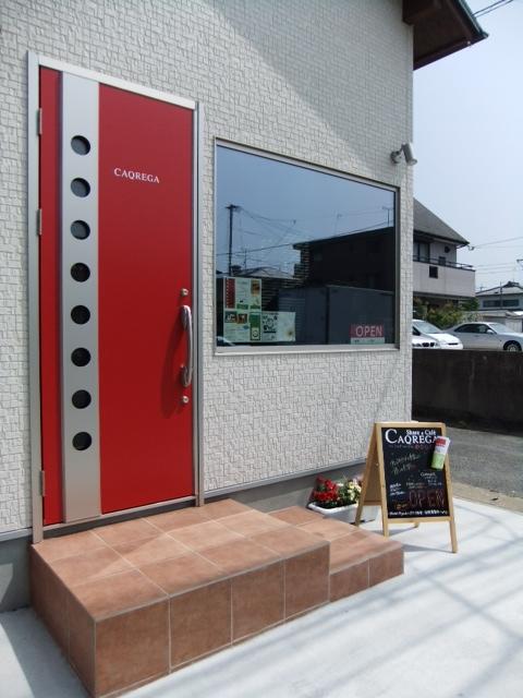 県 市 天気 古賀 福岡
