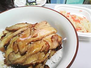 2007_0114_dinner