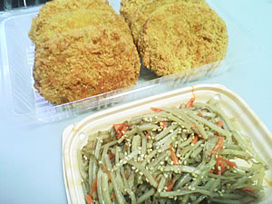 2007_1023_dinner