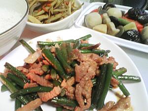 2007_1208_dinner