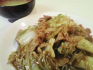 2008_0324_dinner