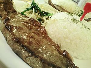 2008_0923_dinner
