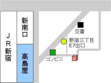 SOEUR新宿店