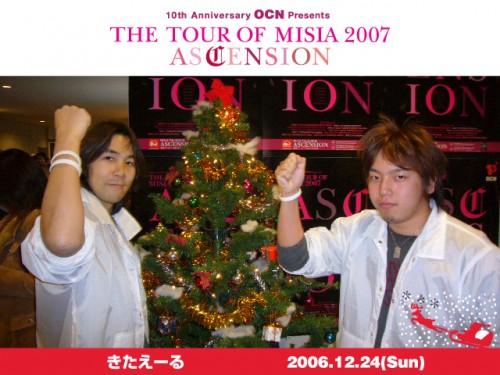 MISIAコンサートにブース出展