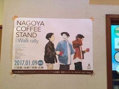 NCS_2017_01