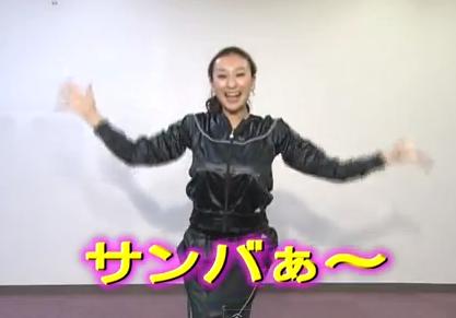 浅田 舞 ダンス