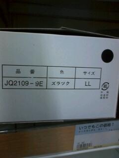 100620_2202~0001.jpg