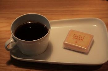 お茶の時間2.jpg