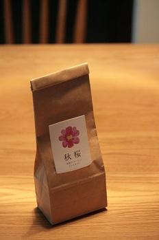 森彦コーヒー.jpg