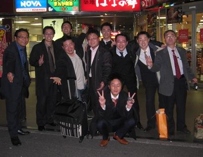 新横浜にて