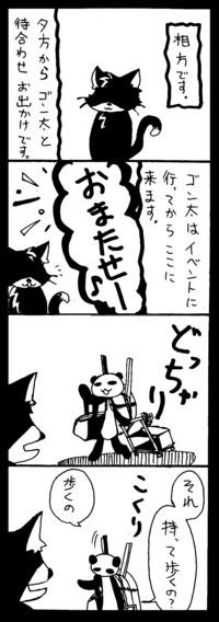 お宅ライフ・23