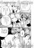 「犬丸見参」サンプル2