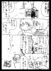星の子まぷん003