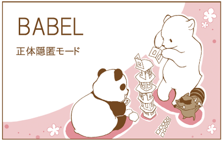 BABEL00