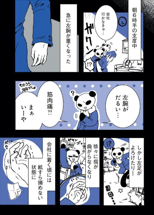 noukousoku02