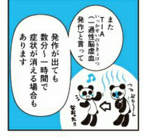 noukousoku04